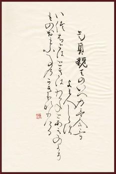blogten090930_kana2.jpg
