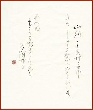 hyaku-32.jpg