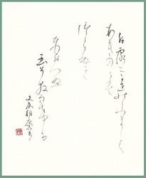 hyaku-37.jpg