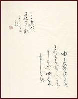 hyaku-46.jpg