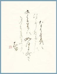 hyaku-53.jpg
