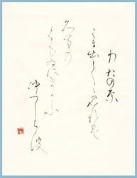 hyaku-76.jpg