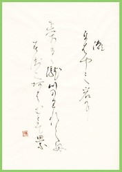 hyaku-77.jpg