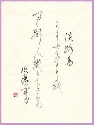 hyaku-78.jpg