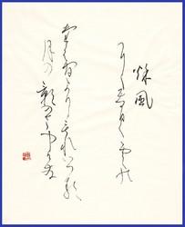 hyaku-79.jpg