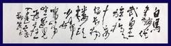 jun_shi.jpg