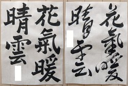 kakizome_han10.jpg