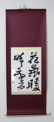 kakizomejiku10-2.jpg