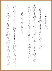 kouyagire2.jpg