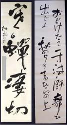 kyosho_0910.jpg
