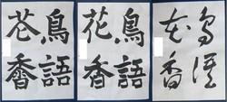 kyosho_hanshi1003.jpg