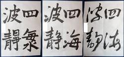 kyosho_hanshi1102.jpg