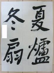 kyosho_hanshi1105.jpg