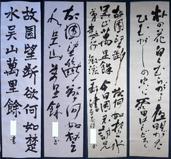 kyosho_johuku0907.jpg