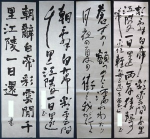 kyosho_johuku0908.jpg
