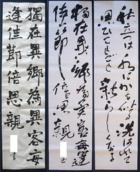 kyosho_johuku0909.jpg