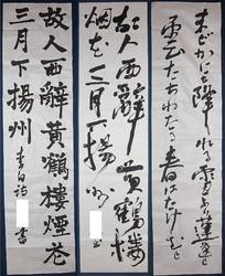 kyosho_johuku1003.jpg