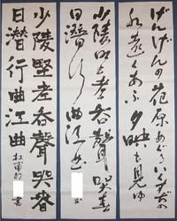 kyosho_johuku1004.jpg