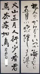 kyosho_johuku1005.jpg