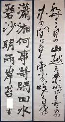 kyosho_johuku1006.jpg