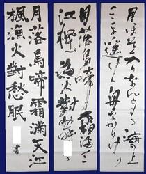 kyosho_johuku1009.jpg