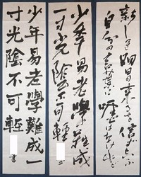 kyosho_johuku1102.jpg