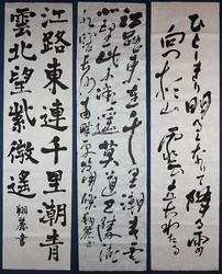 kyosho_johuku1106.jpg
