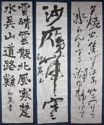 kyosho_johuku1111.jpg
