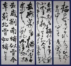 kyosho_johuku1202.jpg