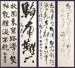 kyosho_johuku1211.jpg