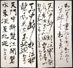 kyosho_johuku1301.jpg