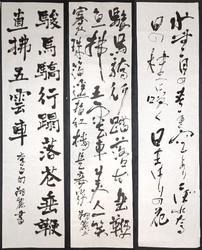 kyosho_johuku1306.jpg