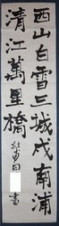 kyosho_johuku ren_1012.jpg