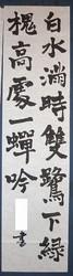 kyosho_johuku_kai1105.jpg
