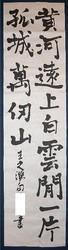 kyosho_johukukai1102.jpg