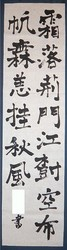 kyosho_johukukaisho1011.jpg