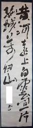 kyosho_johukukanji1102.jpg