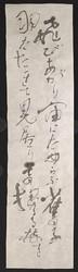 kyosho_johukumajiri1302.jpg