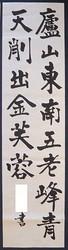 kyosho_kairen10.jpg