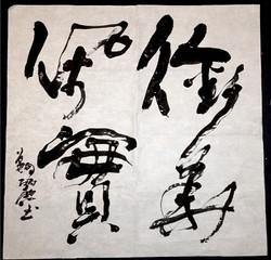 kyosho_kaku1306.jpg