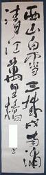 kyosho_kanji1012.jpg
