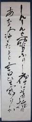 kyosho_majiri1012.jpg