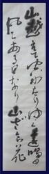 kyosho_majiri1104.jpg
