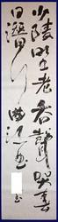 kyosho_ren1004.jpg