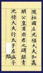 kyosho_saikai1104.jpg