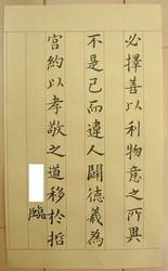 kyosho_shokai1008.jpg