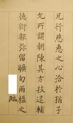 kyosho_shokai1009.jpg