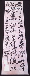 kyosho_sosaku1102.jpg