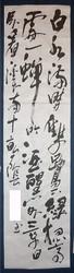 kyosho_sosaku1105.jpg