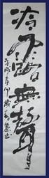 kyoshojohuku_1110.jpg